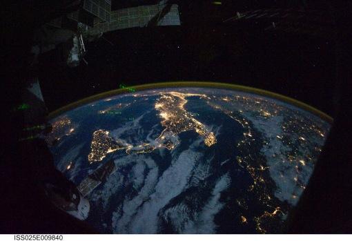 Atmosfera dallo spazio